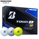 【ゴルフ】【ボール】ブリヂストンゴルフ BRIDGESTONE GOLF 17 TOUR B XS ボール 1ダース [Bマークロゴ入りバージョン…