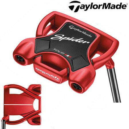 【サイトライン入】【送料無料】【ゴルフ】【パター】テーラーメイド TaylorMade SPIDER TOUR RED SMALL SLANT (スパイダーツアーレッド スモールスラント) パター [33inch/34inch](日本正規品)