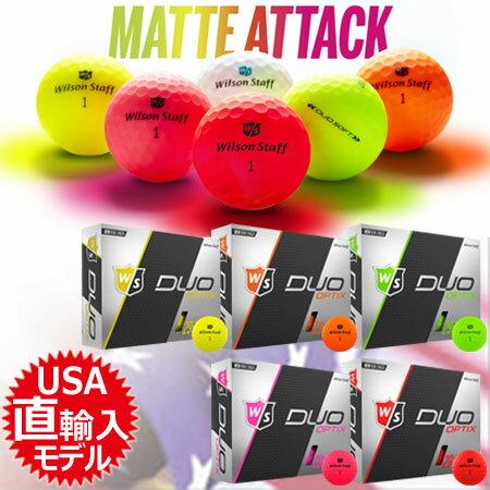 【超目立つマットカラー】【コンペ景品やプレゼントにも】【ゴルフ】【ボール】ウイルソンスタッフ Wilson Staff DUO SOFT OPTIX (デュオ ソフト オプティクス) ボール 1ダース [マットカラー(艶消し)] (USA直輸入品)