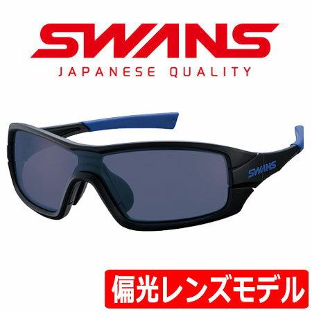 【在庫限り特別価格】【偏光レンズ】【サングラス】【ゴルフ】スワンズ SWANS STRIX I-0167 (ストリックス・アイ) 偏光レンズモデル サングラス [I-0167/MBK] (日本製)