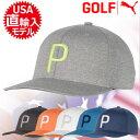 【ゴルフ】【キャップ】【帽子】プーマ PUMA メンズ P 110 SNAPBACK CAP [021448](USA直輸入品)【リッキー・ファウラー着用モデル...