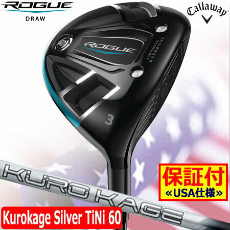 【USAカスタムシャフト仕様】【送料無料】【ゴルフクラブ】【フェアウェイ】キャロウェイ Callaway 2018 ROGUE (ローグ) フェアウェイウッド [Mitsubishi Kurokage Silver TiNi 60装着](USA直輸入品)
