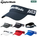 【ゴルフ】【サンバイザー】テーラーメイド TaylorMade メンズ ツアーレーダーバイザー ANU24 日本正規品