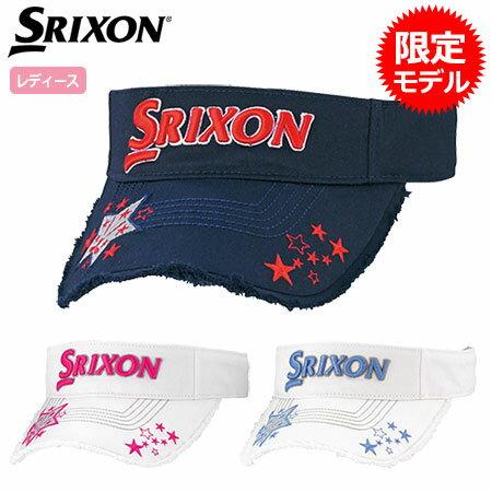 【限定モデル】【サンバイザー】DUNLOP ダンロップ SRIXON スリクソン レディース 星アップリケ バイザー SWH8338L 日本正規品 2018春夏