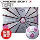 【数量限定】【ボール】キャロウェイ Callaway 2018 CHROME SOFT X TRUVIS (クロムソフト エックス トゥルービス)ボール ピンク 1ダース 日本正規品