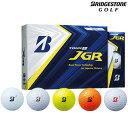 【ゴルフ】【ボール】ブリヂストンゴルフ BRIDGESTONE GOLF TOUR B 2018 JGR ボール [1ダース:12個] 日本正規品