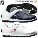 【ゴルフ】【スパイクレス】FOOTJOY フットジョイ メンズ FJ TREADS Boa スパイクレスシューズ 56206 56205 2018年モデル