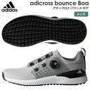 【ゴルフ】【スパイクレス】アディダス adidas メンズ adicross bounce Boa (アディクロス バウンス ボア) スパイクレスシューズ F3...