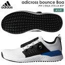 【ゴルフ】【スパイクレス】アディダス adidas メンズ adicross bounce Boa (アディクロス バウンス ボア) スパイクレ…