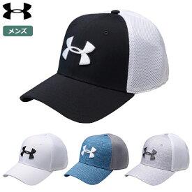 【ゴルフ】【キャップ 帽子】アンダーアーマー UNDER ARMOUR メンズ スレッドボーンクラシックメッシュキャップ 1305017 2018春夏