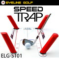 アイラインゴルフスピードトラップELG-ST01