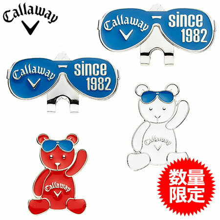 【数量限定】【マーカー】キャロウェイ Callaway Bear Sunglass Marker SS 18 JM 日本正規品 5918153 5918154