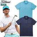 【ゴルフ】【ポロシャツ】タイトリスト Titleist メンズ クーリングチェックシャツ TSMC1829 2018春夏