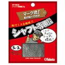 【ゴルフ】【ウエイト 鉛】Tabata GOLF タバタ GV0626 シャフト専用鉛 5g