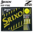 【ゴルフ】【ギフトセット】スリクソン SRIXON Z-STAR ボールギフト GGF-F1062 日本正規品