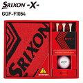 スリクソン-X-ボールギフトGGF-F1064