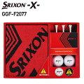 スリクソン-X-ボールギフトGGF-F2077