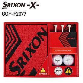 【ゴルフ】【ギフトセット】スリクソン SRIXON -X- ボールギフト GGF-F2077 日本正規品