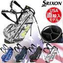 【軽量】【送料無料】【ゴルフ】【キャディバッグ】スリクソン SRIXON MEN'S Z-FOUR スタンド キャディバッグ [118000…