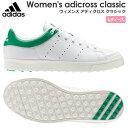 【ゴルフ】【レディース】アディダス adidas ウィメンズ アディクロス クラシック スパイクレスシューズ WI992 D97784…