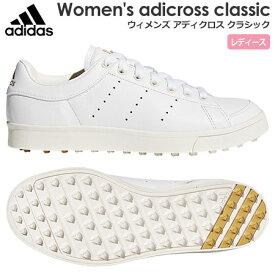 【ゴルフ】【レディース】アディダス adidas ウィメンズ アディクロス クラシック スパイクレスシューズ WI997 F33743 日本正規品