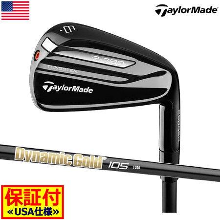 【ゴルフ】【アイアンセット】テーラーメイド TAYLORMADE 2018 P790 BLACK アイアン 7本組(4I-PW) [DG105 ブラックスチール装着](USA直輸入品)