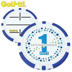 【土日祝も発送】【ゴルフ】【マーカー】ライト LITE ポーカーチップ ワンパットブルー(060) X-768