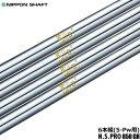 【ゴルフ】【シャフト】日本シャフト N.S.PRO 850GH スチールシャフト [6本組/5I-PW用]