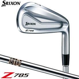 【2018秋NEWモデル】【ゴルフクラブ】【アイアンセット】スリクソン SRIXON 2018 Z785 アイアン (6本組/5I-PW) [ダイナミックゴールド DST スチールシャフト装着](日本正規品)【ZERO SRIXON】【ゼロスリクソン】