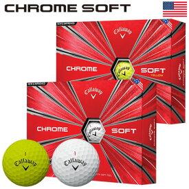 【USA直輸入パッケージ】【ゴルフ】【ボール】キャロウェイ Callaway 2018 CHROME SOFT (クロムソフト)ボール 1ダース (USA直輸入品)