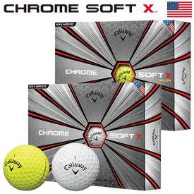 【USA直輸入パッケージ】【ゴルフ】【ボール】キャロウェイ Callaway 2018 CHROME SOFT X (クロムソフト エックス)ボール 1ダース (USA直輸入品)