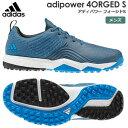 【ゴルフ】【スパイクレス】アディダス adidas メンズ adipower 4ORGED S (アディパワー フォージドS) スパイクレスシ…