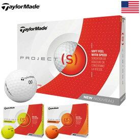【ゴルフ】【ボール】テーラーメイド TAYLORMADE 2018 Project(S) (プロジェクト エス) アイオノマーカバー 3ピースボール 1ダース (USA直輸入品)