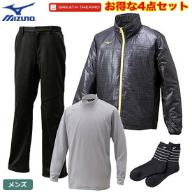 【数量限定】【福袋】ミズノ mizuno メンズ 2019年ブレスサーモ体感セット 52JH8550 [ブラック×チャコールグレー]