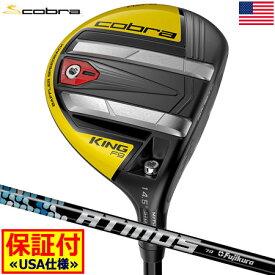 コブラゴルフ 2019 KING F9 SPEEDBACK フェアウェイウッド (Black/Yellow) FUJIKURA ATMOS Blue 7 USA直輸入品【8段階調整機能】