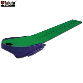 【ゴルフ】【トレーニング】タバタ Tabata Fujitaマット 藤田マット U-2.3 [GV-0136]【練習】