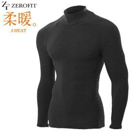 【ゴルフ】【インナーシャツ】ゼロフィット ZEROFIT 柔暖。モックネックシャツ J-HEAT ユニセックス