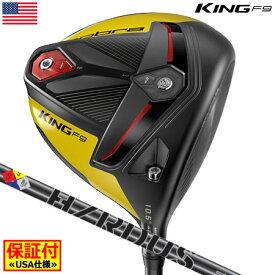 コブラゴルフ 2019 KING F9 SPEEDBACK ドライバー (Black/Yellow) Project X HZRDUS SMOKE 60 USA直輸入品【8段階調整機能】