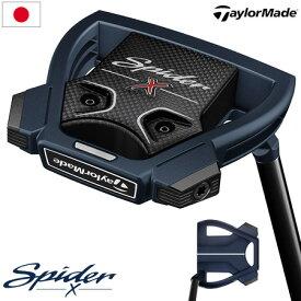 テーラーメイド 2019 SPIDER X パター (BLUE:シングルサイトライン) スモールスラントネック 日本正規品