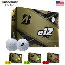 【日本未発売】ブリヂストンゴルフ e12 SOFT サーリンカバー 3ピース ゴルフボール USA直輸入品【スイングスピード47m…