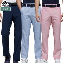 アディダス メンズ ADICROSS EX ストレッチ サッカーパンツ FVE56 adidas 2019春夏