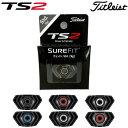 タイトリスト TS2用 SureFit 調整用ウェイト 日本正規品【TS2用】【SURE FIT ウェイト】