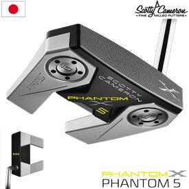 スコッティキャメロン 2019 PHANTOM X パター(5) ミッドベンドシャフト 日本正規品【1年保証】【SCOTTY CAMERON】