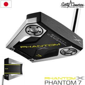 スコッティキャメロン 2019 PHANTOM X パター(7) ミッドベンドシャフト 日本正規品【1年保証】【SCOTTY CAMERON】