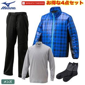 【数量限定】【福袋】ミズノ mizuno メンズ 2019年ブレスサーモ体感セット 52JH8550 [ディープネイビー]
