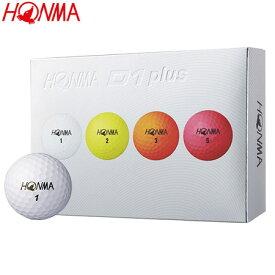 【土日祝も発送】本間ゴルフ HONMA D1plus アイオノマーカバー・3ピース ゴルフボール (2019年モデル・ダース単位) 1ダース 日本正規品