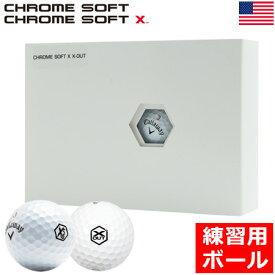キャロウェイ CHROME SOFT クロムソフト X-OUT (プラクティスボール) ゴルフボール ホワイト 1ダース USA直輸入品
