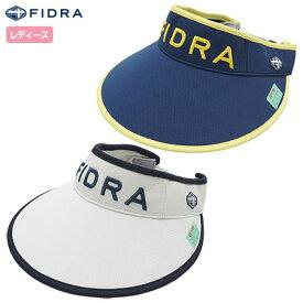 フィドラ レディース ワイドサンバイザー FD51WD06 FIDRA 2019年モデル