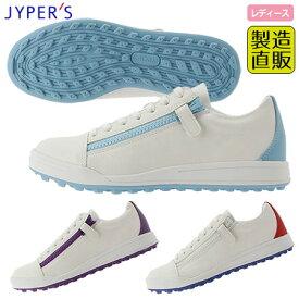 ジーパーズ レディース スパイクレスゴルフシューズ ソフト&ジッパー JYPHI001 【ジーパーズオリジナル】