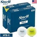 スネルゴルフ 2019 MTB-X 3ピース キャストウレタンカバー ゴルフボール 1ダース USA直輸入品【R&A/USGA公認球】【コンプレッション:85-90】【ディンプル数:360個】